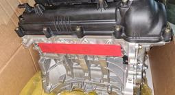 Двигателя G4FG 1.6 DUAL VVTI за 650 000 тг. в Алматы – фото 2