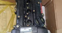 Двигателя G4FG 1.6 DUAL VVTI за 650 000 тг. в Алматы – фото 3