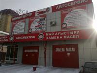 Аккумуляторы мировых производителей за 27 500 тг. в Нур-Султан (Астана)