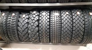 Грузовые шины и диски в Караганде в Караганда