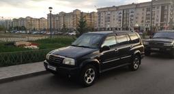 Suzuki XL7 2003 года за 3 500 000 тг. в Нур-Султан (Астана)
