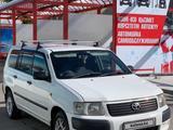 Toyota Succeed 2004 года за 2 550 000 тг. в Петропавловск
