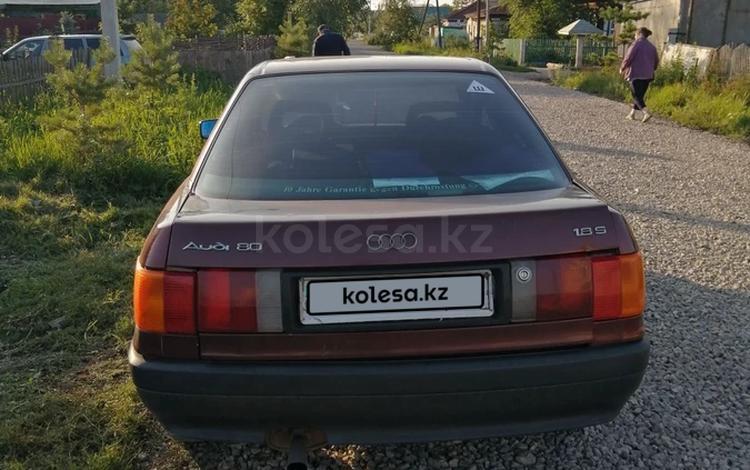 Audi 80 1989 года за 730 000 тг. в Петропавловск