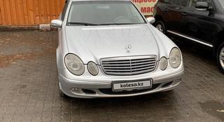 Mercedes-Benz E 280 2005 года за 4 200 000 тг. в Нур-Султан (Астана)