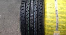 Новые шины Dunlop Grandtrek PT2 285/50 R20 за 400 000 тг. в Алматы
