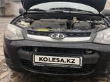 ВАЗ (Lada) Kalina 2192 (хэтчбек) 2013 года за 2 500 000 тг. в Тараз