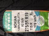Шины Nokian новые чисто Финские шины за 40 000 тг. в Кызылорда – фото 2