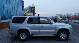 Toyota Hilux Surf 1997 года за 4 300 000 тг. в Алматы