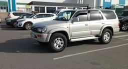 Toyota Hilux Surf 1997 года за 4 300 000 тг. в Алматы – фото 5