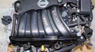 Nissan teana mr20de двигатель за 190 тг. в Алматы