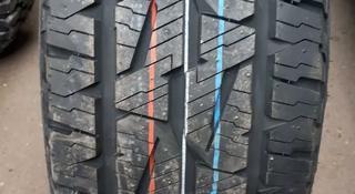 205/70/15 Bridgestone Dueler A/T001 за 30 900 тг. в Алматы