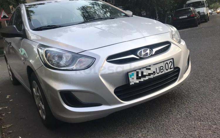 Авто без залога и без водителя в алматы реестр залоговых автомобилей продажа