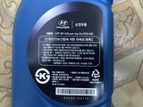 Масло в коробку автомат Hyundai ATF SP-IV SAE 75 04500-00115 за 4 000 тг. в Караганда – фото 4
