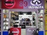 На Nissan Terrano d10 2014 — фонарь задний (оригинал) за 555 тг. в Алматы – фото 4