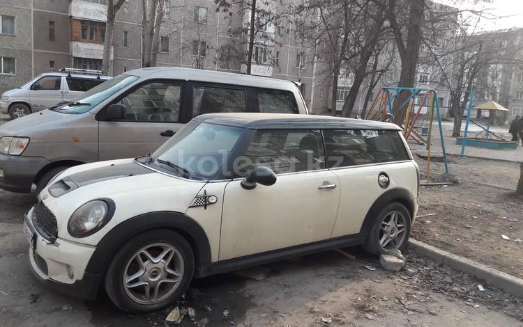 Mini Clubman 2009 года за 4 000 000 тг. в Алматы