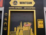 Тормозные колодки за 3 000 тг. в Алматы – фото 4