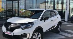 Renault Kaptur 2018 года за 7 200 000 тг. в Караганда – фото 2