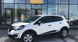 Renault Kaptur 2018 года за 7 200 000 тг. в Караганда