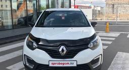 Renault Kaptur 2018 года за 7 200 000 тг. в Караганда – фото 3