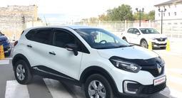 Renault Kaptur 2018 года за 7 200 000 тг. в Караганда – фото 4
