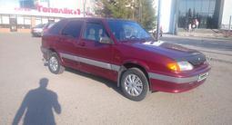 ВАЗ (Lada) 2114 (хэтчбек) 2005 года за 750 000 тг. в Павлодар – фото 2