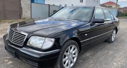 Mercedes-Benz S 500 1997 года за 5 500 000 тг. в Нур-Султан (Астана) – фото 2