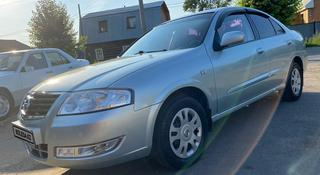 Nissan Almera 2006 года за 2 550 000 тг. в Петропавловск