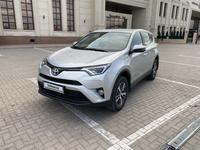 Toyota RAV 4 2016 года за 12 600 000 тг. в Нур-Султан (Астана)