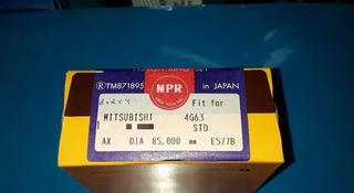 Mitsubishi запчасти двигатель (поршневые кольца) 4g63 за 13 000 тг. в Алматы