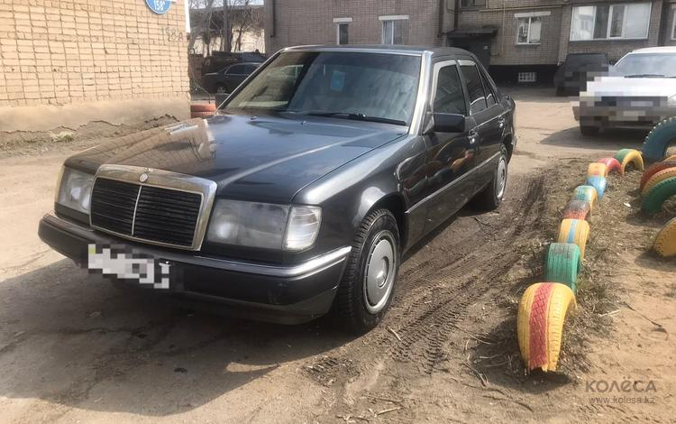 Mercedes-Benz E 230 1992 года за 1 400 000 тг. в Петропавловск