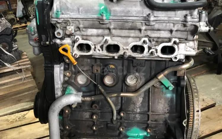 Двигатель Kia Sportage 2.0I 128 л с FE за 314 923 тг. в Челябинск
