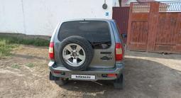 Chevrolet Niva 2008 года за 1 600 000 тг. в Кызылорда – фото 3