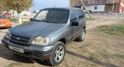 Chevrolet Niva 2008 года за 1 600 000 тг. в Кызылорда – фото 4