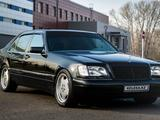 Mercedes-Benz S 320 1997 года за 4 500 000 тг. в Павлодар