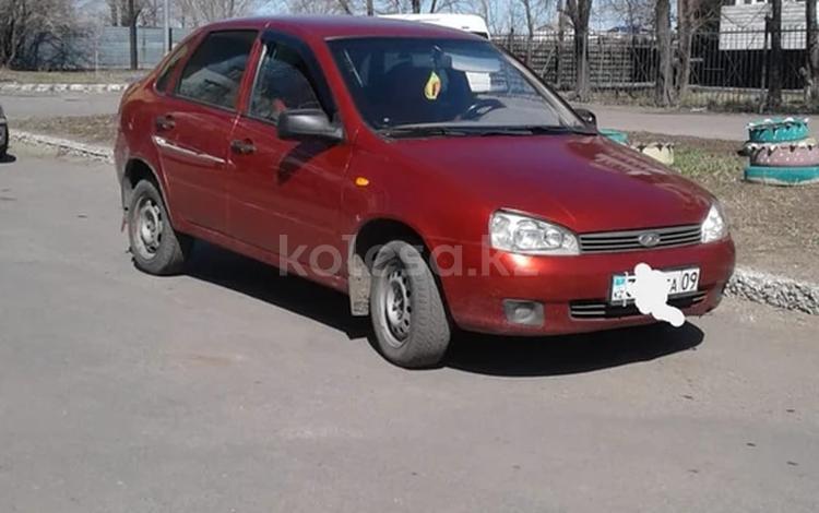 ВАЗ (Lada) Kalina 1118 (седан) 2006 года за 1 500 000 тг. в Караганда