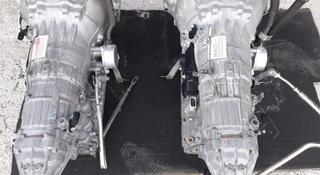 АКПП автомат Lexus GS250, GS300, GS350, IS250 за 333 тг. в Алматы