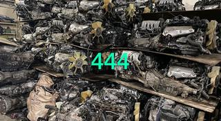 1az 2.0 за 360 000 тг. в Нур-Султан (Астана)