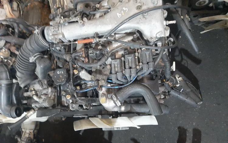 Двигатель Mitsubishi Montero за 40 000 тг. в Алматы