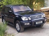 Lexus LX 470 2007 года за 10 500 000 тг. в Алматы