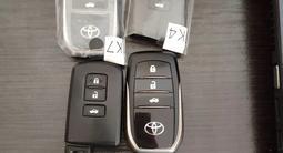 Смарт ключи на Тойота Камри 50 имеются новые и… за 60 000 тг. в Нур-Султан (Астана)