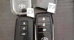 Смарт ключи на Тойота Камри 50 имеются новые и… за 60 000 тг. в Нур-Султан (Астана) – фото 2