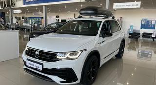 Volkswagen Tiguan R-Line 2.0 2021 года за 17 330 000 тг. в Караганда