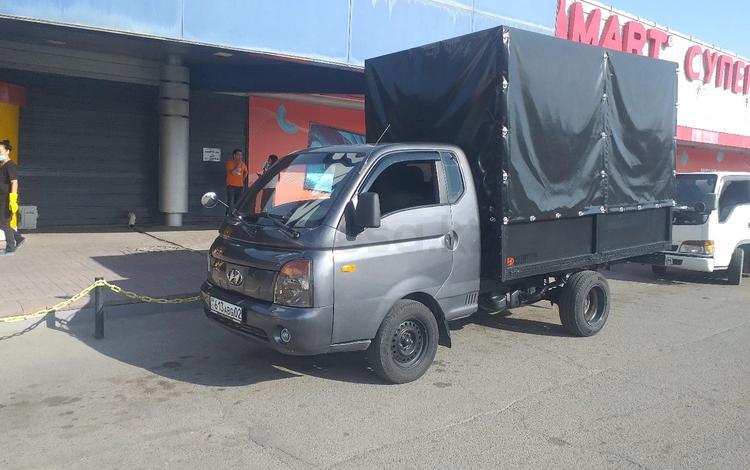 Hyundai  Porter 2007 года за 7 500 000 тг. в Алматы