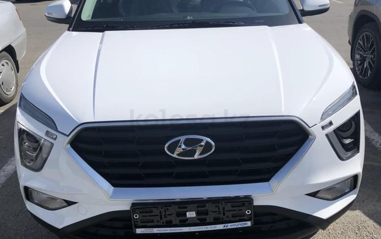 Hyundai Creta 2021 года за 10 650 000 тг. в Караганда