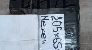 Одно колесо, рынок Беркут, отправка по регионам за 15 000 тг. в Костанай