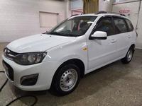 ВАЗ (Lada) 2194 (универсал) 2014 года за 2 150 000 тг. в Алматы