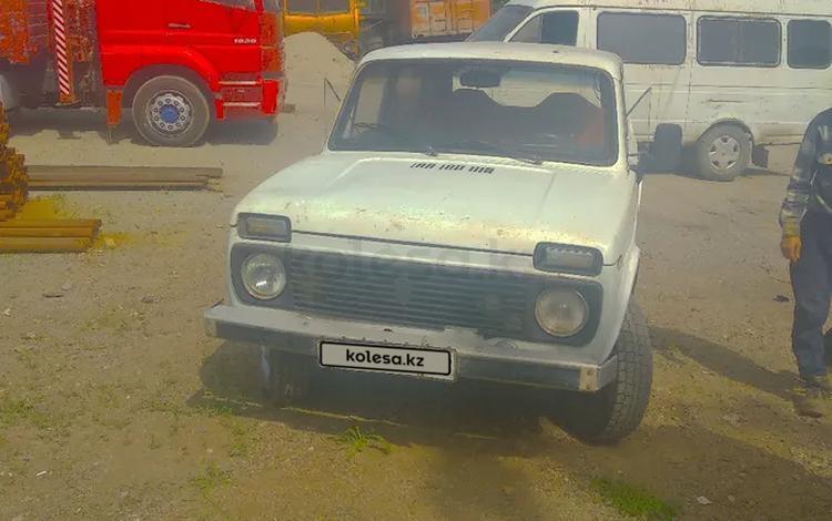 ВАЗ (Lada) 2121 Нива 1996 года за 700 000 тг. в Есик