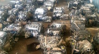 Большой выбор двигателей КПП и навесного оборудования в Алматы