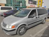 Chevrolet Venture 2003 года за 4 700 000 тг. в Алматы – фото 2
