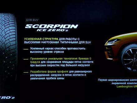 285-45-22 Pirelli Scorpion Ice Zero 2 за 120 000 тг. в Алматы – фото 3